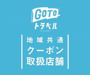 goto_banner_0922-__R